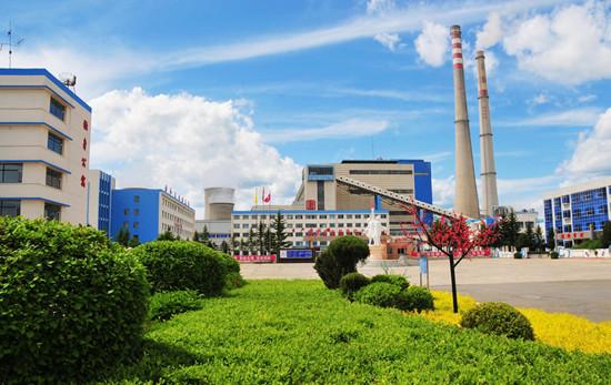 大唐珲春发电厂